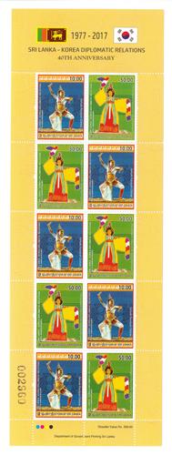 Sri Lanka  - Korea Diplomatic Relations  40th anniversary - 2017 (Sheetlets)