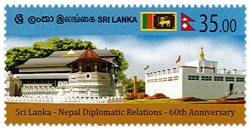 60 th Anniversary of Sri Lanka Nepal Diplomatic Relationship - 2020