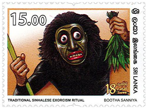 Traditional Sinhalese Exorcism Ritual - 2018 - 01/18 (Bootha Sanniya)