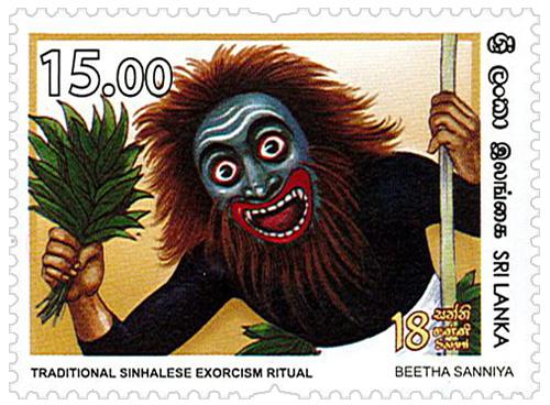 Traditional Sinhalese Exorcism Ritual - 2018 - 03/18 (Beetha Sanniya)
