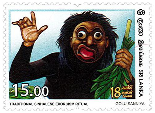Traditional Sinhalese Exorcism Ritual - 2018 - 05/18 (Golu Sanniya)