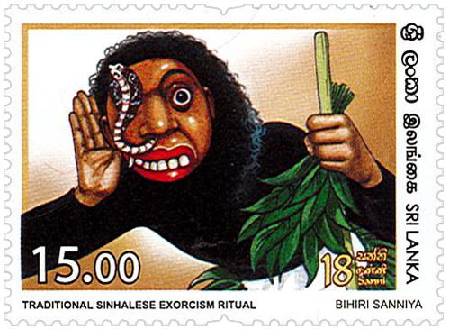 Traditional Sinhalese Exorcism Ritual - 2018 - 04/18 (Bihiri Sanniya)
