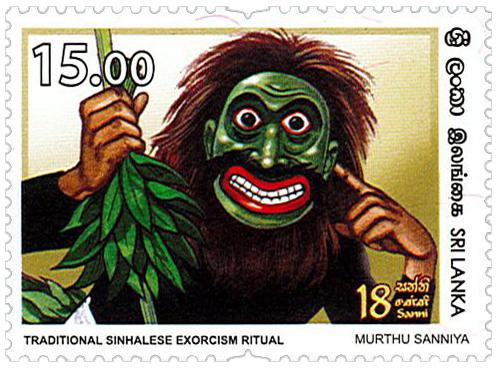 Traditional Sinhalese Exorcism Ritual - 2018 - 09/18 (Murthu Sanniya)