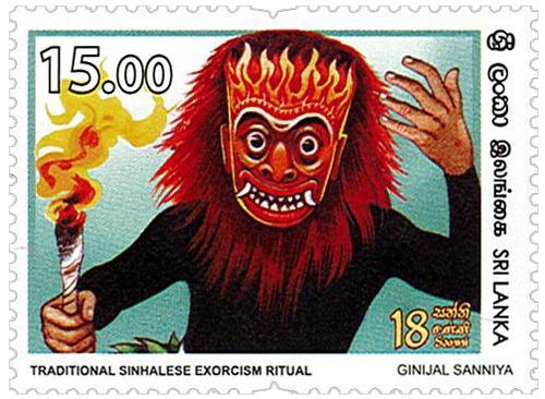 Traditional Sinhalese Exorcism Ritual - 2018 - 11/18 (Ginjal Sanniya)