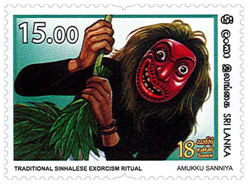 Traditional Sinhalese Exorcism Ritual - 2018 - 07/18 (Amukku Sanniya)