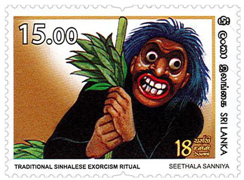 Traditional Sinhalese Exorcism Ritual - 2018 - 12/18 (Seethala Sanniya)