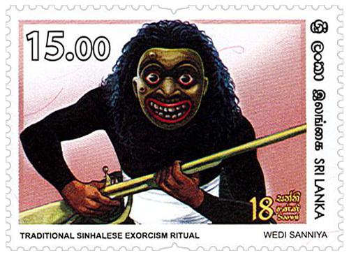 Traditional Sinhalese Exorcism Ritual - 2018 - 14/18 (Wedi Sanniya)
