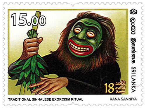 Traditional Sinhalese Exorcism Ritual - 2018 - 16/18 (Kana Sanniya)