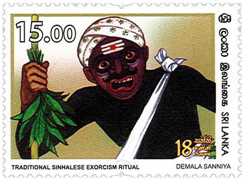 Traditional Sinhalese Exorcism Ritual - 2018 - 10/18 (Demala Sanniya)