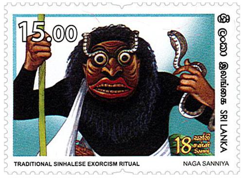 Traditional Sinhalese Exorcism Ritual - 2018 - 08/18 (Naga Sanniya)