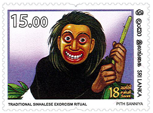 Traditional Sinhalese Exorcism Ritual - 2018 - 15/18 (Pith Sanniya)