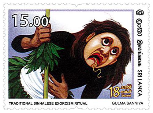 Traditional Sinhalese Exorcism Ritual - 2018 - 17/18 (Gulma Sanniya)