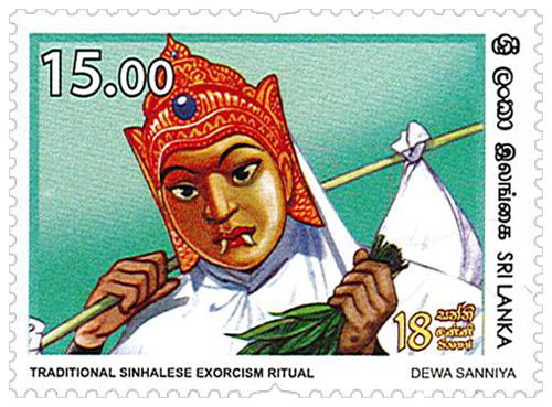 Traditional Sinhalese Exorcism Ritual - 2018 - 18/18 (Dewa Sanniya)