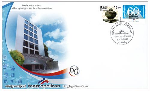 60 th Anniversary of Metropolitant(SPC) - 2018