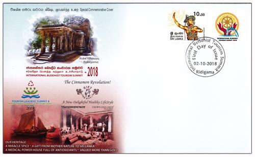 International Buddhist Tourism Summit(SPC) - 2018