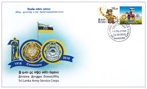 Sri Lanak Army Service Corps (SPC) - 2018