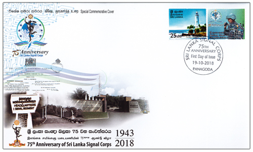 75th  Anniversary of Sri Lanka Signal Crops(SPC) - 2018