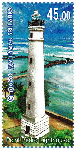 Lighthouses of Sri Lanka (1/4) - (2018) - Point Pedro Lighthouse