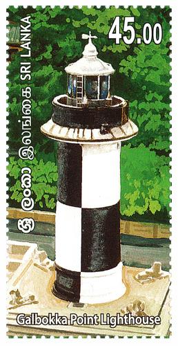 Lighthouses of Sri Lanka (2/4) - (2018) - Galbokka Lighthouse