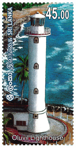 Lighthouses of Sri Lanka (3/4) - (2018) - Oluvil  Lighthouse