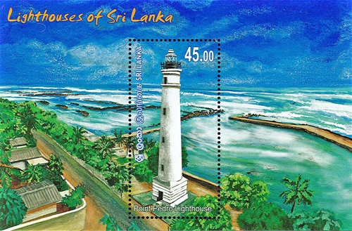 Lighthouses of Sri Lanka (1/4) - (2018) - Point Pedro Lighthouse(SS)