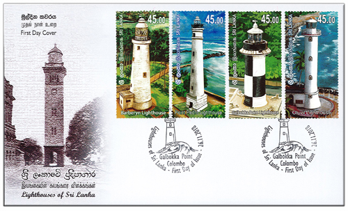 Lighthouses of Sri Lanka(FDC) - 2018