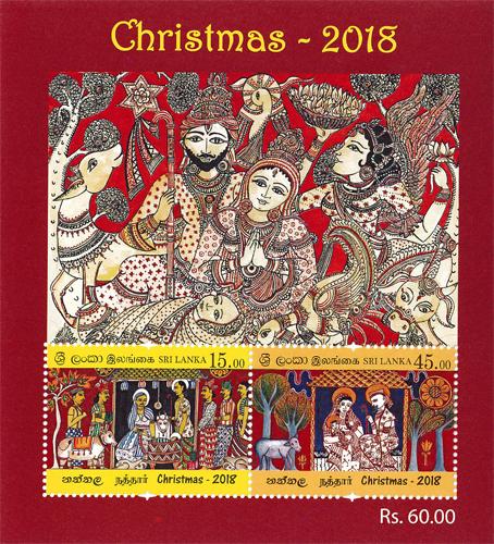 Christmas - 2018(SS)