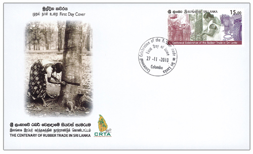 Centennial Celebaration of the Rubber Trade in Sri Lanka(FDC) - 2018