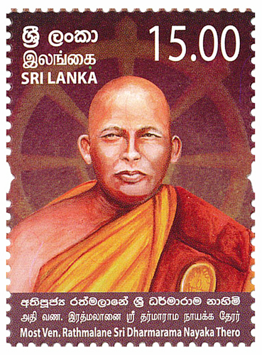 Most Ven.Rathmalane Sri Dharmarama Nayaka Thero - 2018