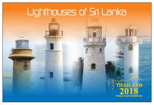 Lighthouses of Sri Lanka (Prestige Book) - 2018