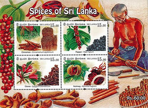 Spices of Sri Lanka (SS)- 2019