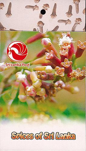 Spices of Sri Lanka(Booklet - Cloves)(03/04) - 2019