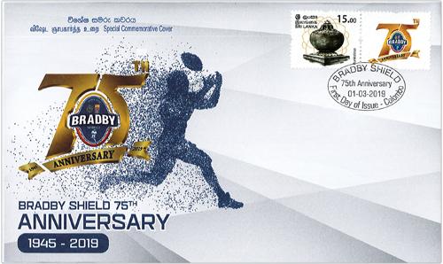 Bradby Shield 75th Anniversary(SPC) - 2019