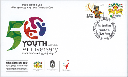 50 th Anniversary of National Youth Services Council(SPC) - 2019