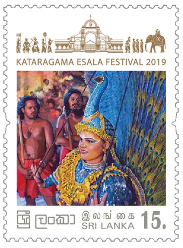 Ruhunu Maha Kataragama Esala Festival(1/3) - 2019