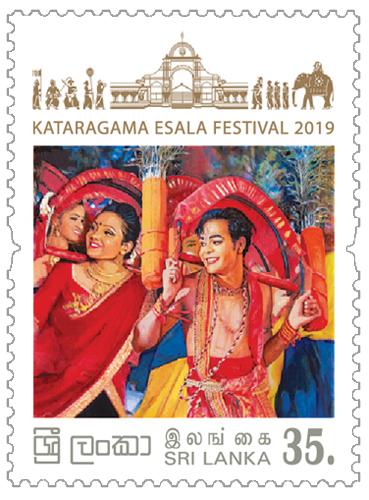 Ruhunu Maha Kataragama Esala Festival(2/3) - 2019