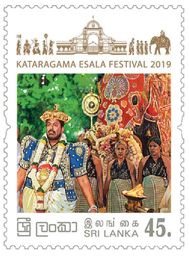 Ruhunu Maha Kataragama Esala Festival(3/3) - 2019