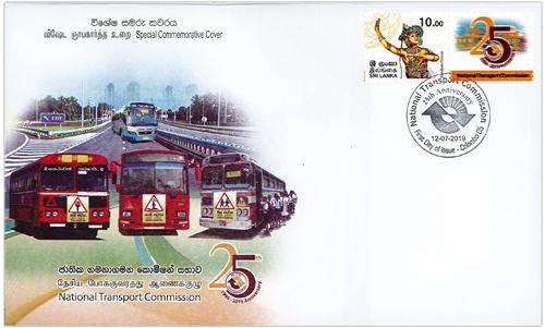 National Transport Commission(SPC) - 2019