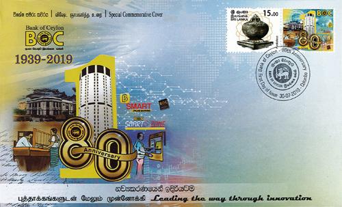 Bank of Ceylon - 80th Anniversary (SPC) - 2019