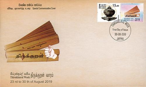 Thirukkural Week i (SPC) - 2019