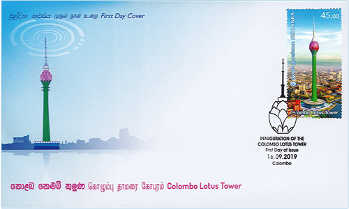 Colombo Lotus Tower(FDC) - 2019