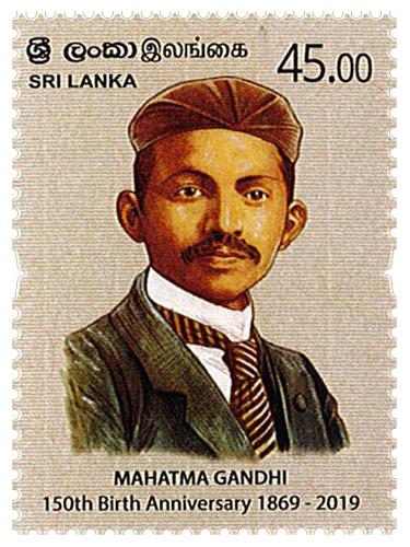 Mahatma Gandhi 150 th Birth Anniversary(1/2) -2019