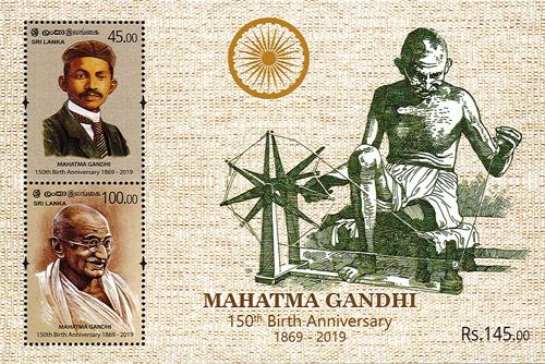 Mahatma Gandhi 150 th Birth Anniversary(ss) -2019(1/2)