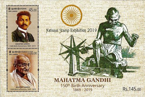Mahatma Gandhi 150 th Birth Anniversary(ss) -2019(2/2)National Stamp Exhibition