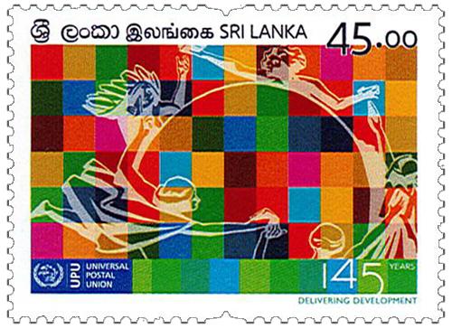 Universal Postal Union - 145 th Anniversary - 2019