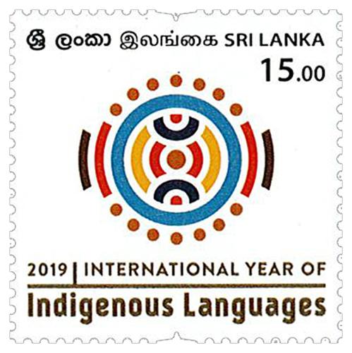 International Year of Indigenous Languages - 2019