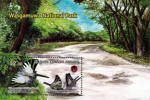 National Parks of Sri Lanka(ss)- Wasgamuwa National Park(2/6) - 2019(Five - bar Swordtail)