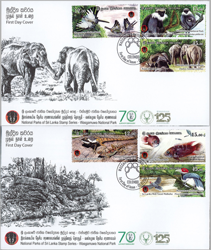 National Parks of Sri Lanka - Wasgamuwa National Park(FDC) - 2019