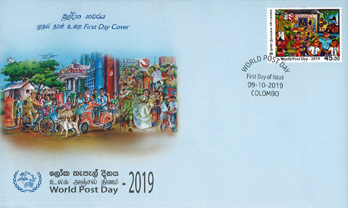 World Post Day(FDC) - 2019