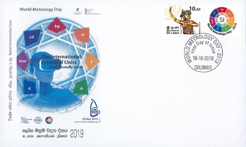 World Metrology Day(SPC) - 2019